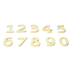 Nauči brojeve (1)